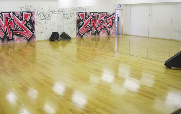 REMIX DANCE STUDIO